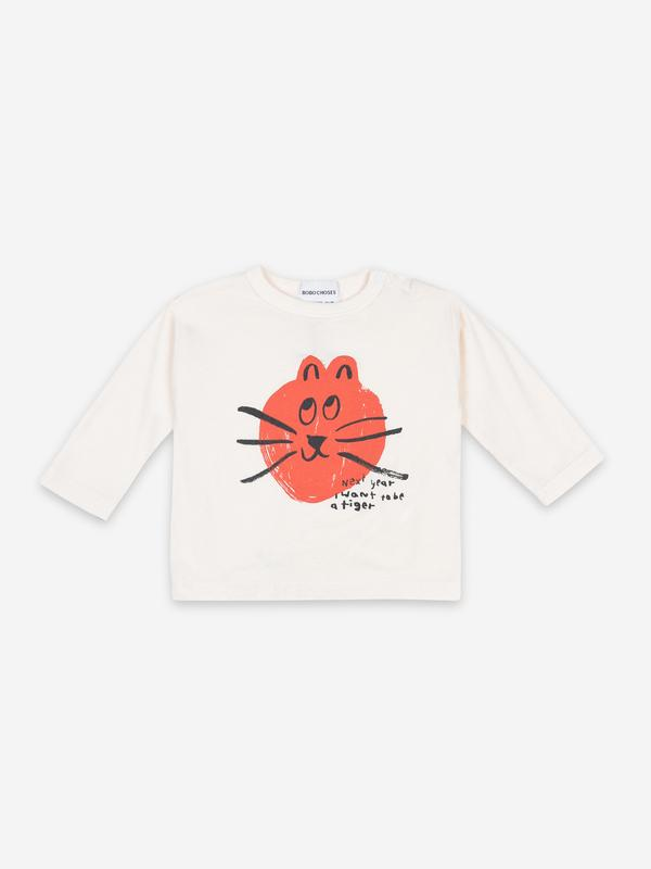 Baby Boys & Girls Cream Tan Cat T-Shirt