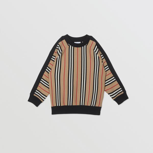 Boys Archive Beige Striped Cotton Sweatshirt