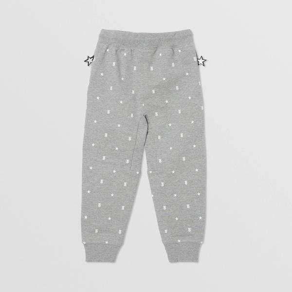 Boys Grey Stars Cotton Trousers
