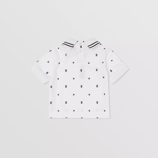 Baby Boys White & Black Logo Shirt